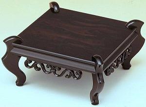 花台 木製 床の間 小卓 黒丹調 8号 和風