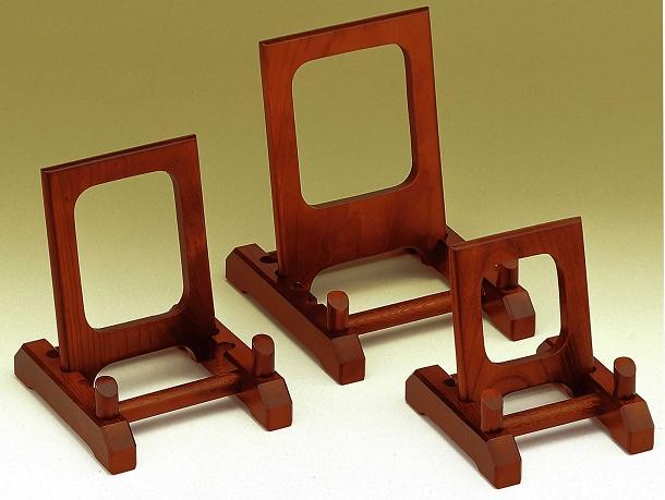 木製けやき皿立て(大)額立て 木製工芸品 インテリア小物 スタンド オオミネ 和風 国産品 高級皿立て※「1個販売」セット売りではありません。