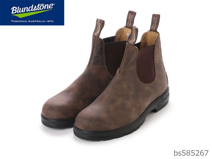 【内祝い】 ブランドストーン Blundstone BS585(オイルレザー) (ラスティックブラウン), ボクらの農業EC d9782827