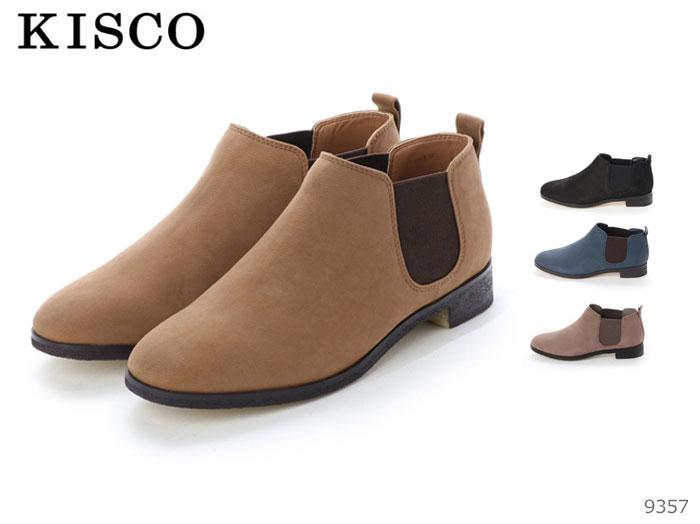 公式 キスコ KISCO サイドゴアシューズ 2 25限定 Wエントリーでポイント16倍確定 レディース 美品 本革 9357 靴 ブーツ