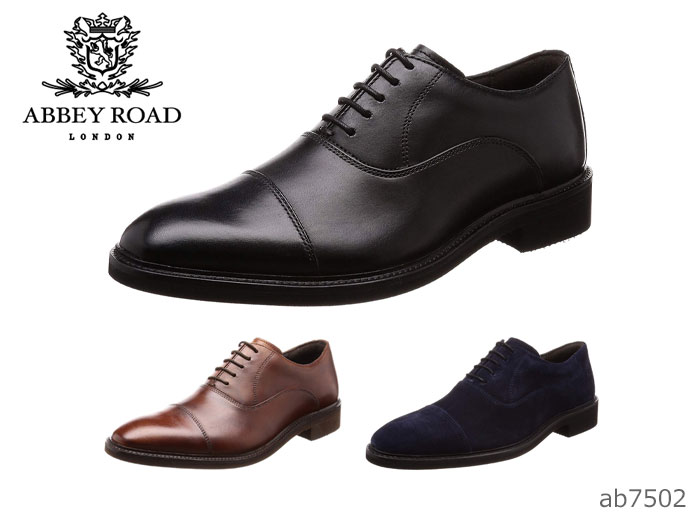 マドラス アビーロード AB7502 メンズ ビジネスシューズ madras ABBEY ROAD 靴