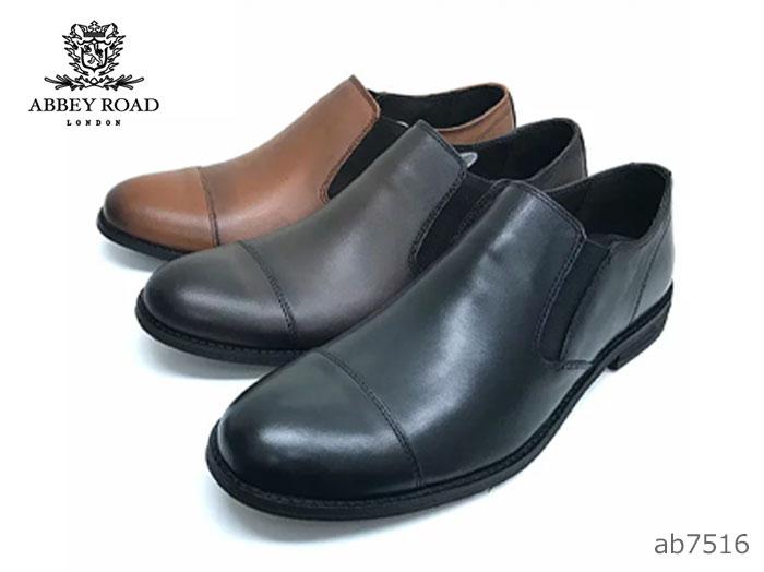 マドラス アビーロード AB7516 メンズ ビジネスシューズ madras ABBEY ROAD 靴