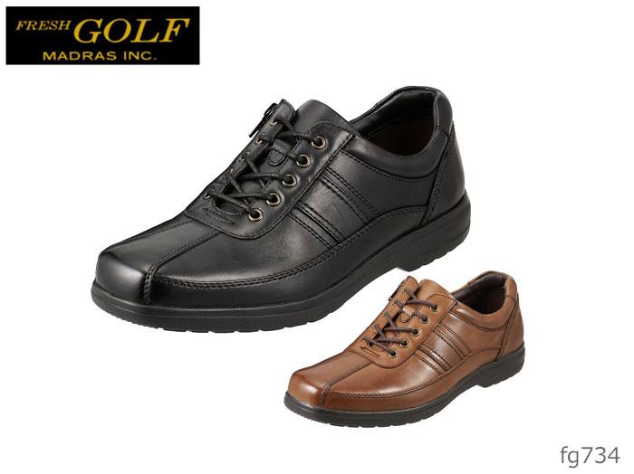 マドラス フレッシュゴルフ FG734 madras FRESH GOLF メンズ ウォーキングシューズ 本革 タウンシューズ 紳士靴