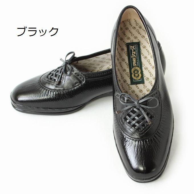 OTAFUKU お多福 ゼクシー Zexy 婦人用磁気付シューズ 靴