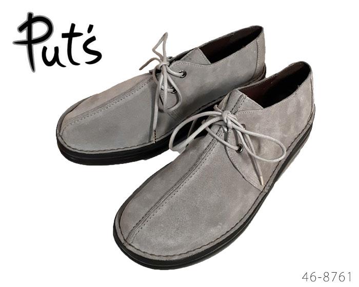 Put's プッツ 靴 レディース カジュアル コンフォートシューズ 本革 スエード 日本製 87611 46-87611