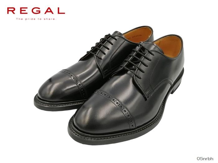 超安い品質 リーガル REGAL 05NRBH 05NR BH オーセンティック ラウンドラストのストレートチップ 靴 正規品 メンズ, 沖上スポーツ 0b309c29
