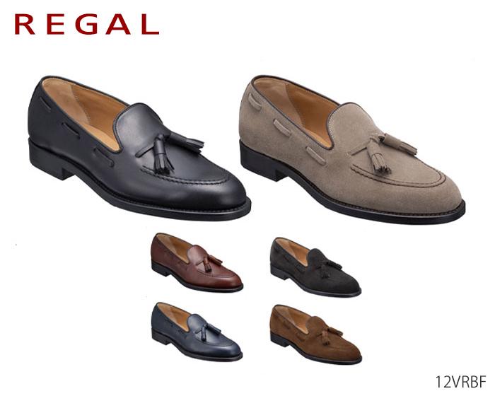 送料無料 人気ブランド多数対象 期間限定の激安セール 12VR BF REGAL リーガル タッセル スリッポン 2 12VRBF タッセルスリッポン 20限定 メンズ 靴 正規品 Wエントリーでポイント16倍確定