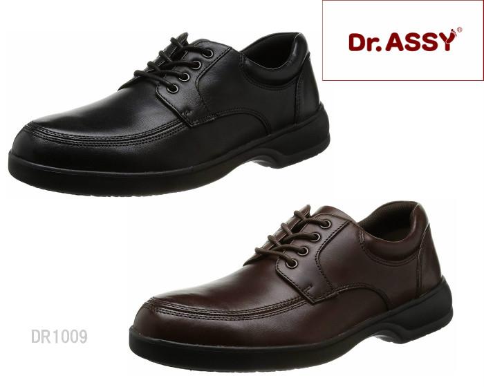 ドクターアッシー メンズビジネス DR-1009 1009 ウォーキングシューズ Dr.ASSY ブラック ダークブラウン 4E 撥水 天然皮革 ソフト ビジネスシューズ 靴