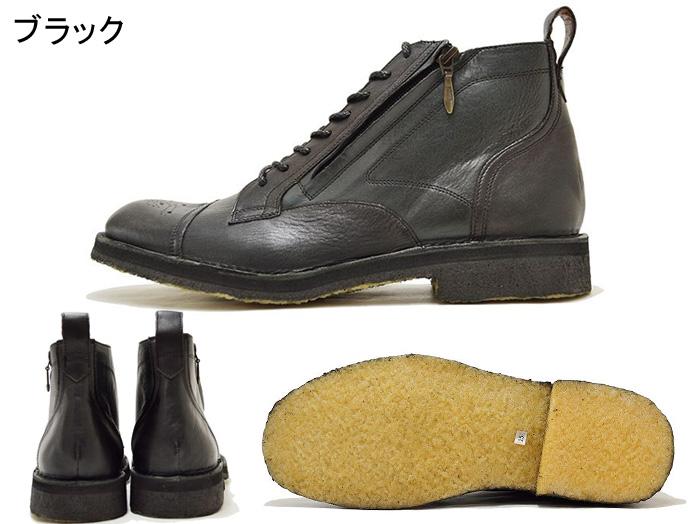 6 20限定 Wエントリーで最大P16倍 カードハムネット HAMNETT 37022 ステアハイド 本革 ブーツ メンズ靴 ブーツ カントリー ストレートチップ メンズvmON8wyn0P