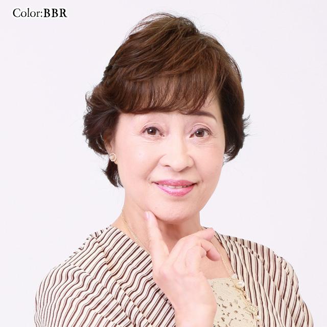 プリシラ BC-001 ミセスBEAUTE総手植えカバーピース(人毛ミックス) 耐熱【ウィッグ・ウイッグ・かつら・つけ毛・PRISILA】 | 医療用 和装 コスプレ 黒髪 自然 おしゃれ かわいい 可愛い 小顔 簡単