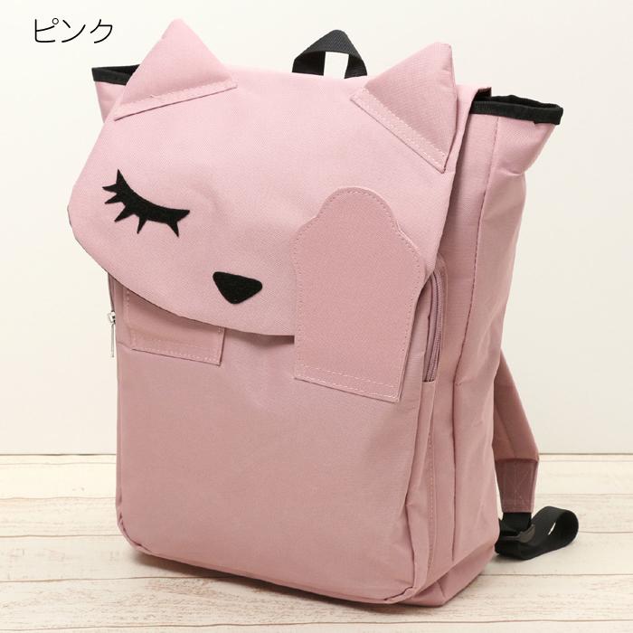 カバン 可愛い 猫 リュックサック バック ネコ いないいないばぁプーちゃん バッグ カジュアル おしゃれ 収納 ねこ 通勤 鞄 【ポイント10倍】 通学 BAG | かばん レディース かわいい