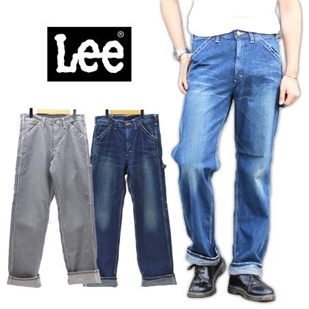 Lee AMERICAN RIDERS DUNGAREES MENS DENIM PAINTER PANTS LM4288-546 / リー AR ダンガリーズ メンズ デニムペインターパンツ(ヒッコリー・中色ブルー) LM4288-546(9/22ヒッコリー追加!)