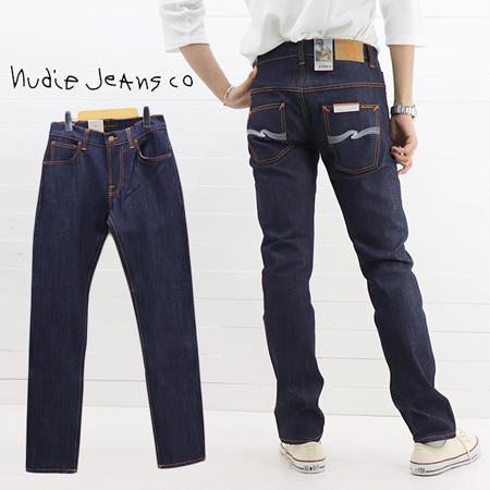 ≪30%OFF&送料無料≫再値下げ Nudie Jeans MENS THIN FINN SLIM FIT DRY ECRU EMBO 49161-1003 / ヌーディージーンズ メンズ シンフィン スリムフィット ドライエクリュエンボ 49161-1003