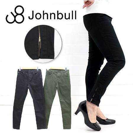 ≪送料無料≫Johnbull LADIES SIDE LINE SKINNY PANTS ZP058 / ジョンブル レディース サイドライン スキニーパンツ ZP058