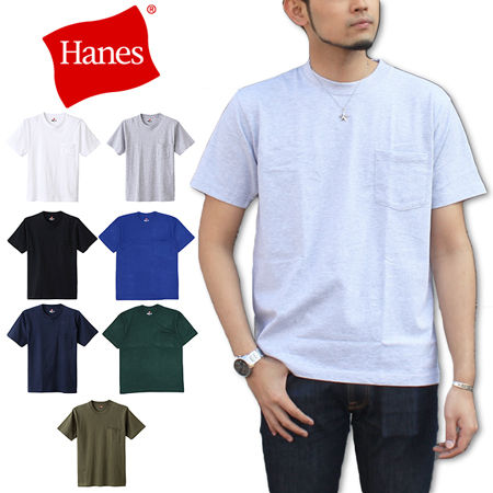 ≪In SALE & cat POS postage 216 yen >> ヘインズビーフィ 19SS pocket T-shirt H5190 /  Hanes BEEFY 19SS POCKET T-Shirt H5190(3/15 new color addition & reentry