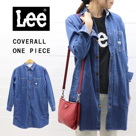 ≪送料無料≫Lee LADIES COVERALL ONE PIECE LT1014 / リー レディース デニム シャツ ワンピース カバーオール LT1014 ロングシャツ チュニック(4/24再入荷!)