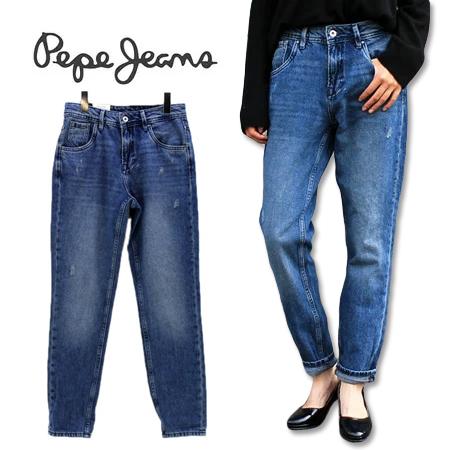 ≪送料無料≫Pepe Jeans LADIES MOM CARROT DENIM JEANS PL201742 / ペペジーンズ レディース マム キャロット テーパード ジーンズ デニム PL201742