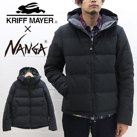 ≪SALE&送料無料≫KRIFF MAYER × NANGA MENS TAKIBI DOWN JACKET 1929956 / クリフメイヤー×ナンガ メンズ コラボダウン ジャケット 1929956