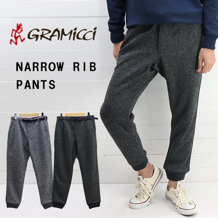 ≪SALE&送料無料≫GRAMICCI MENS BONDING KNIT FLEECE NARROW RIB PANTS GUP-19016 / グラミチ メンズ ボンディングニットフリース ナローリブパンツ GUP-19016