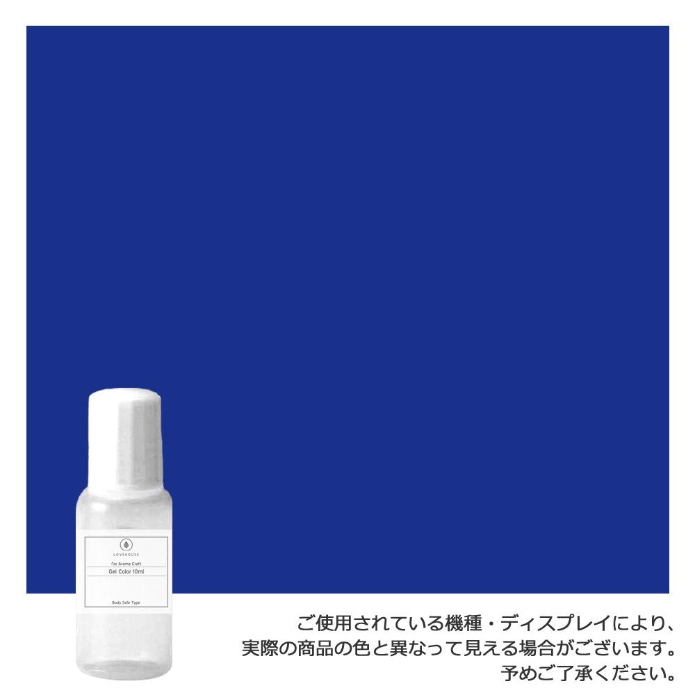 手作り石鹸 バスボム バスソルト アロマクラフト サシェ カラージェル 新色追加して再販 サービス 色材 材料 素材 -Sapphire 10ml植物性 透明感が出る 水性 クラフト専用カラージェル ジェルソープ用 サファイアブルー Blue-ドロッパーボトル