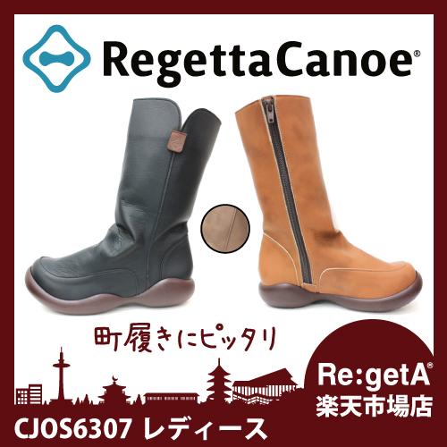 【 CJOS-6307 】【 リゲッタカヌー/ リゲッタカヌー ルーズフィットミドル丈 ブーツ 】Re:getA/RegettaCanoe/靴/コンフォート/軽い/高本やすお/履きやすい/疲れにくい/歩きやすい/レディース/楽チン/日本製