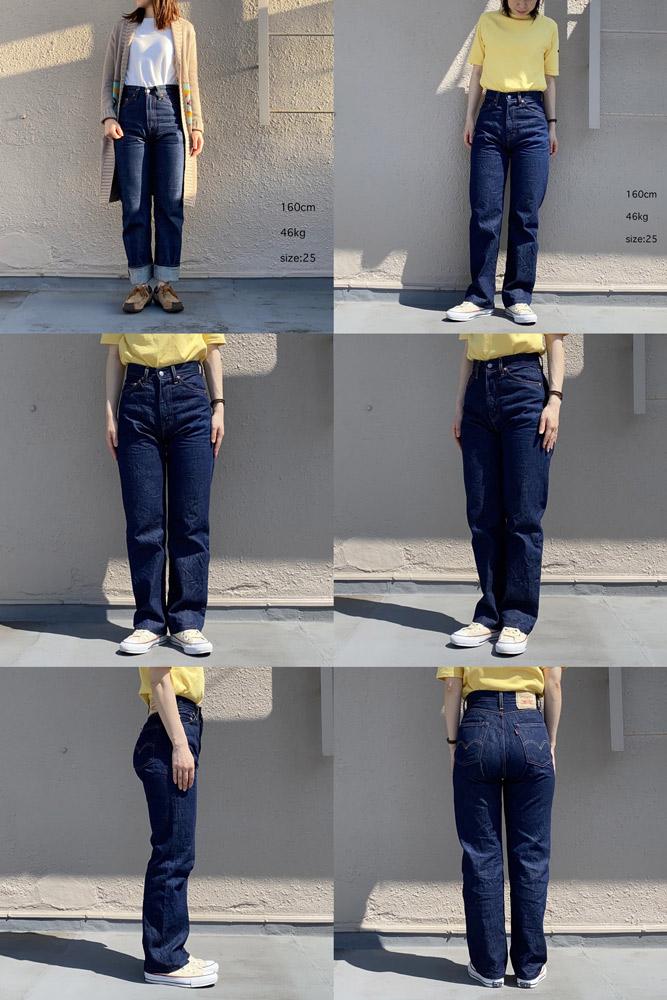 d0252a7d ... LEVI'S VINTAGE CLOTHING (Levis vintage closing)