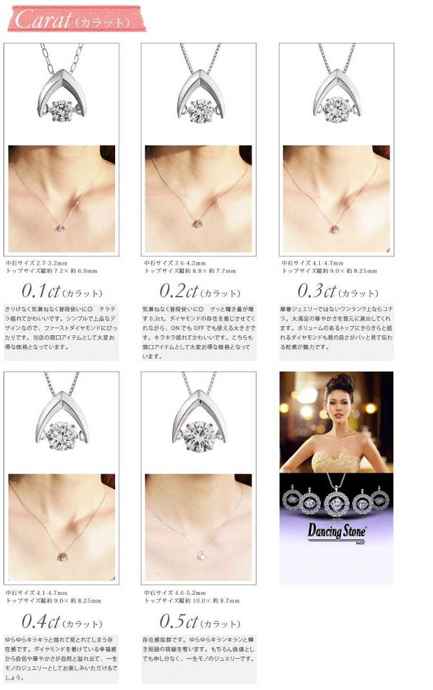 Dancing is stone grain diamond Necklaces Pendants diamond 0.1 0.2 0.3 0.4 0.5 ct pink gold and yellow gold / White Gold / Platinum ■ Rakuten system on the email immediately after the order is 0.1 ct 18 K amount. Later changes to the order amount.