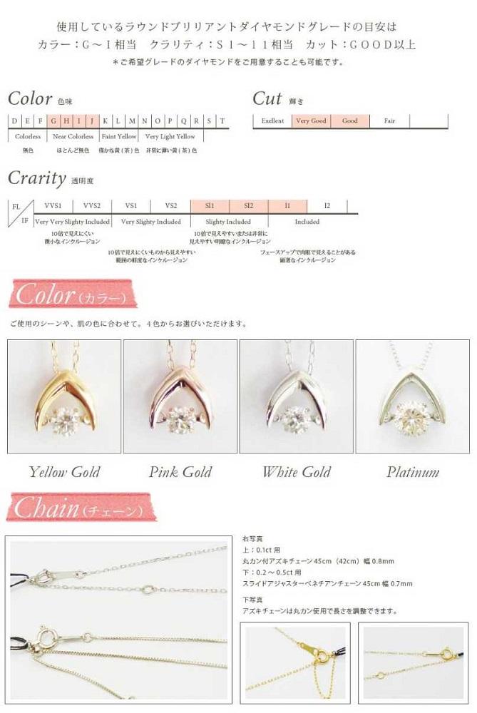 舞蹈是石粒鑽石項鍊吊墜鑽石 0.1 0.2 0.3 0.4 0.5 ct 粉紅金、 黃金 / 白色黃金 / 白金 ♦ 樂天系統立即命令後的電子郵件是 0.1 ct 18 鉀量。 後來變為定貨量。
