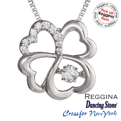 Satoh's designs NYP-565 heart clover dancing stone pendant necklace Cross  For NewYork New York crossfor twinkle setting