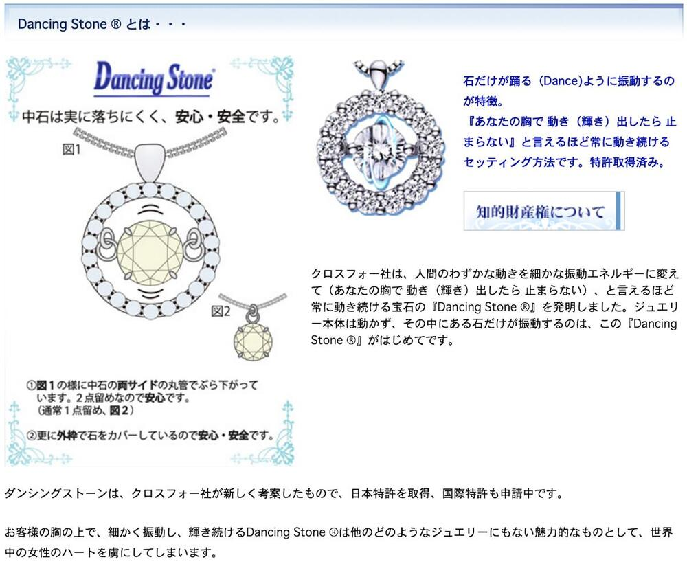 ダイヤモンド0.10ct×D0.20ct×K18WG ダイヤモンドホワイトゴールドネックレス ダンシングストーン ペンダント トゥインクルセッティング クロスフォー