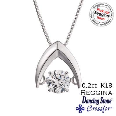 ダンシングストーン ダイヤモンド 揺れる 一粒 ネックレス 0.2ct×K18PG YG WG トゥインクルセッティング クロスフォー