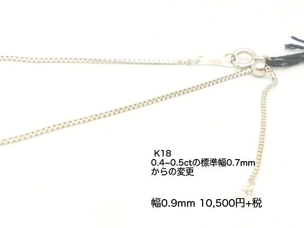 2021激安通販 幅0.9mm K18K18 幅0.9mm 0.4-0.5ctの標準幅0.7mmからの変更, 富士河口湖町:7c0a3a73 --- bober-stom.ru