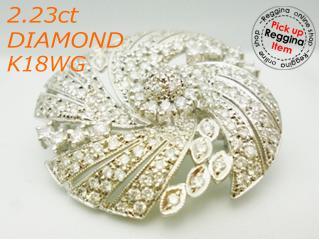ダイヤモンド ゴールド ブローチペンダントトップ K18WG×ダイヤモンド2.23ct