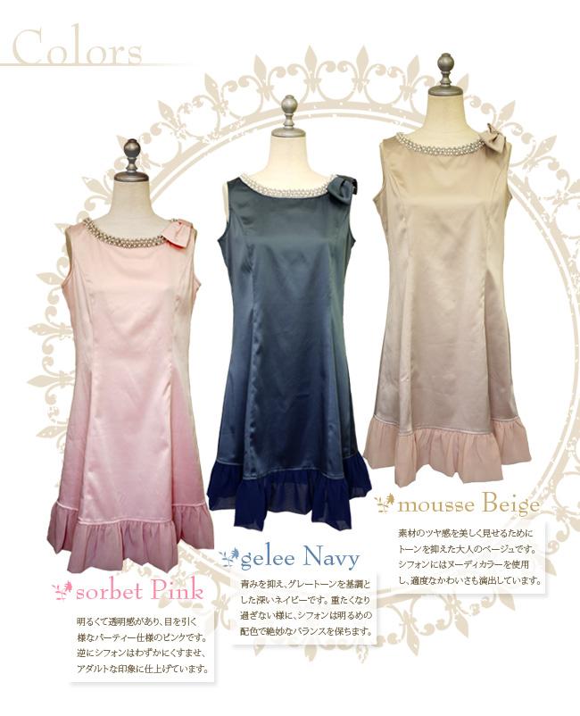 ☆★ レジーナリスレ ☆ Lady's / refined / no sleeve / wedding ceremony / knee-length / knee length /A line / ribbon 10P30Nov14 where thank you sold out