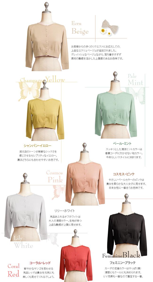 ☆☆ older model made in Japan☆