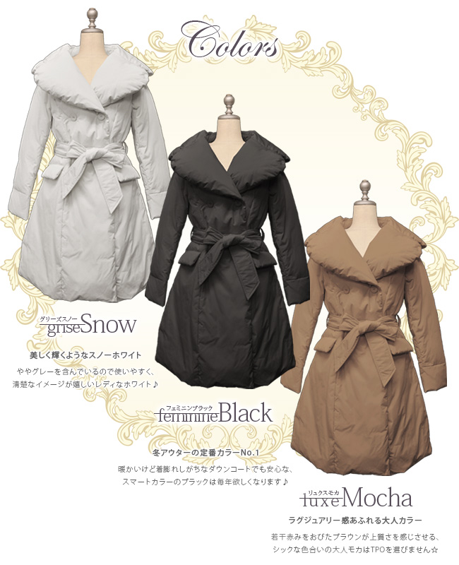 ☆80% of レジーナリスレ ☆ Lady's / refined / winter / down jacket / flare / down where thank you sold out