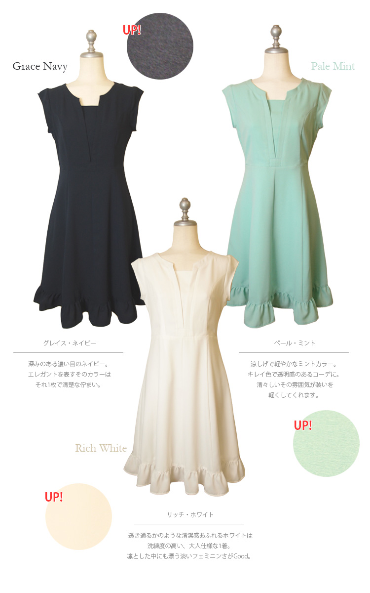 Courier flights ladies / elegant / classy / knee-and knee-length ☆ Rakuten ranking Prize! 10P30Nov14