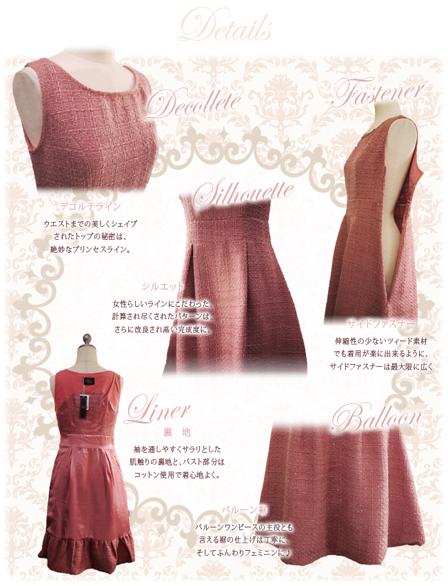 ☆One point of last! ★レジーナリスレ ☆ Lady's / refined / no sleeve / spring / knee-length / knee length / pleats 05P01Nov14