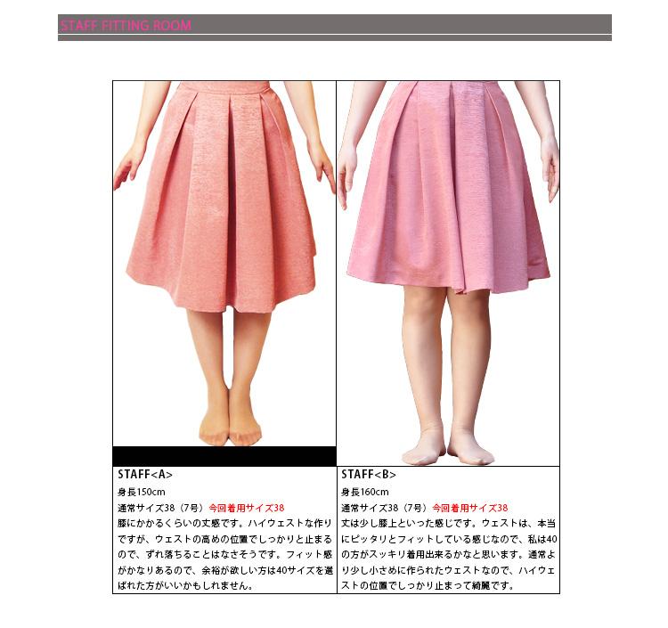 Thank you ☆ sold ★ Regina Lisle ☆ Rakuten ranking Prize winning ♪ ☆ ladies 10P10Jan15