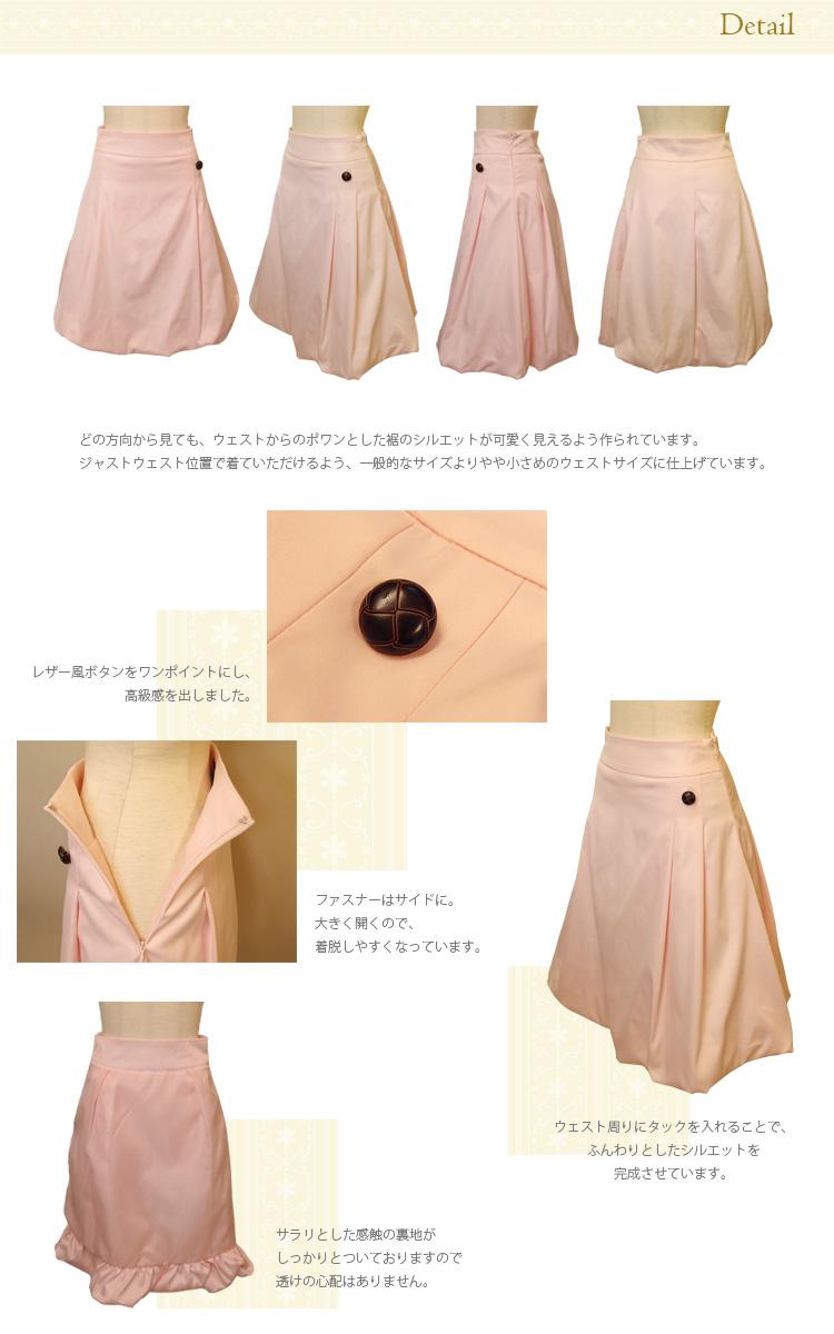 Thank you ☆ sold ★ Regina Lisle ☆ home cleaning OK ☆ Rakuten ranking Prize! 02P01Mar15
