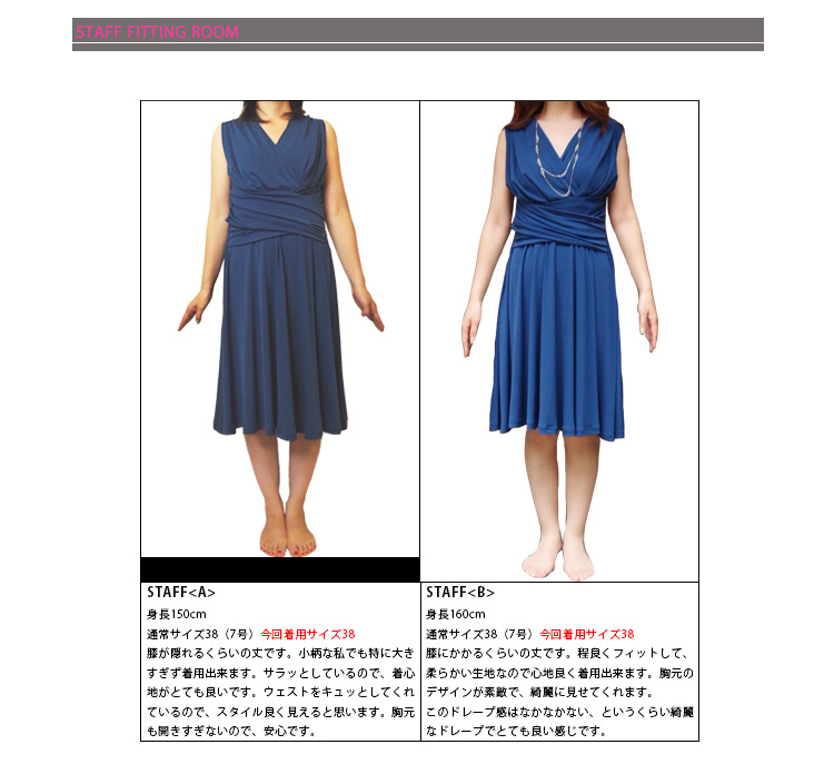★ レジーナリスレ ☆ home cleaning OK ☆ Rakuten ranking winning prize ♪☆ Lady's 10P10Jan15 where thank you which is sold out