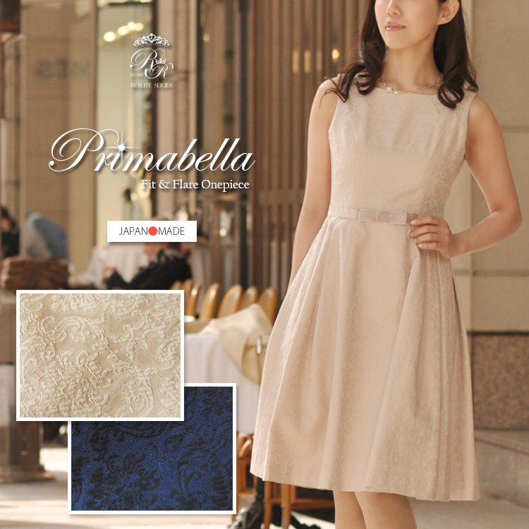 Thank you ☆ sold elegant sleeveless velour knee-length Regina Lisle 02P01Mar15