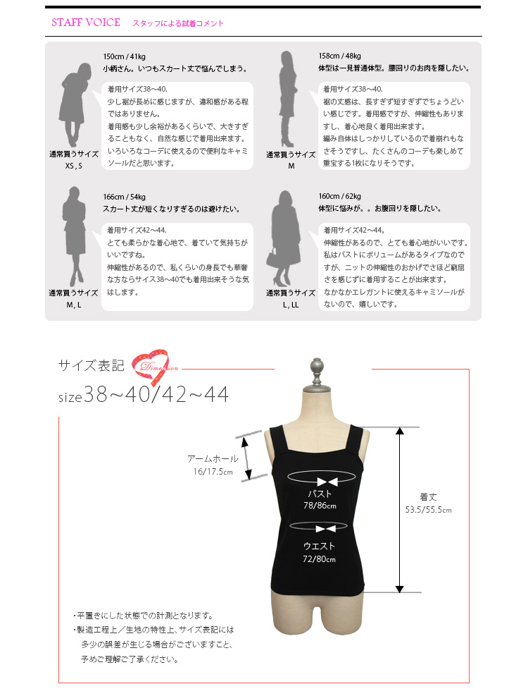 ☆ New ★ レジーナリスレ Beauté ☆ ☆ ladies / ☆ spring / summer goods / Camisole / border / knit 02P02Mar14