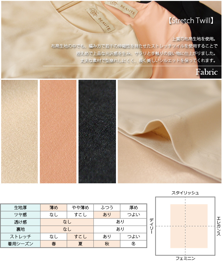 ☆★ レジーナリスレ ☆ home cleaning OK ☆ Lady's / refined / spring / short sleeves / knee-length / knee length 02P01Mar15 where thank you sold out