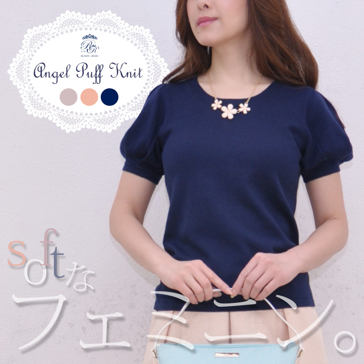 Thank you ☆ sold ★ Regina Lisle ☆ ☆ ladies / classy / quality / spring / summer / autumn / Lady / short sleeve / round collar 02P01Mar15