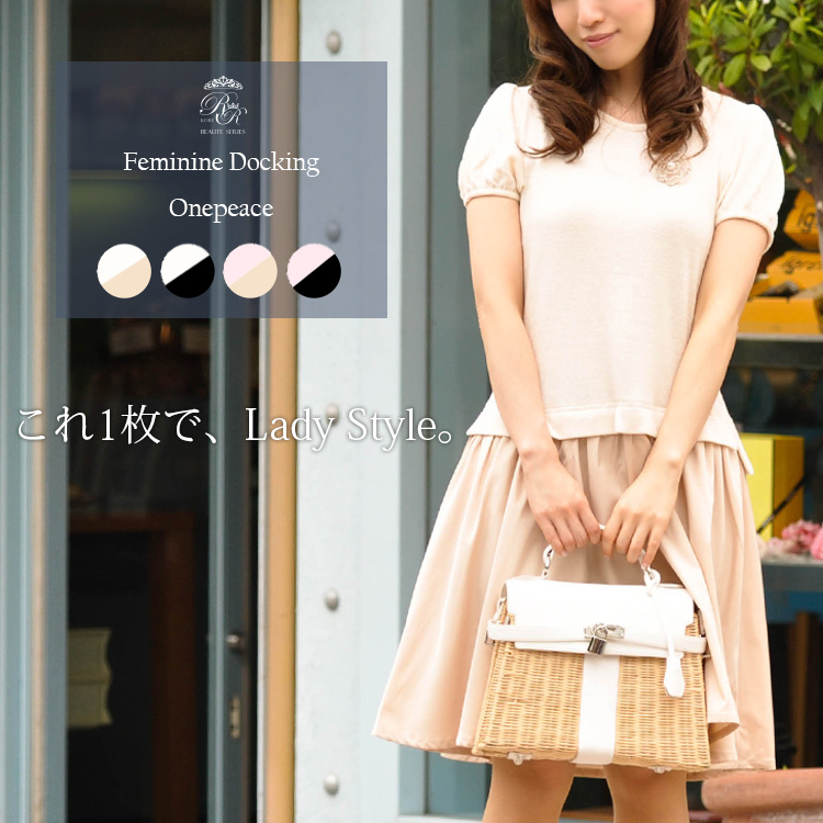 One piece chic spring summer knee-knee-length.