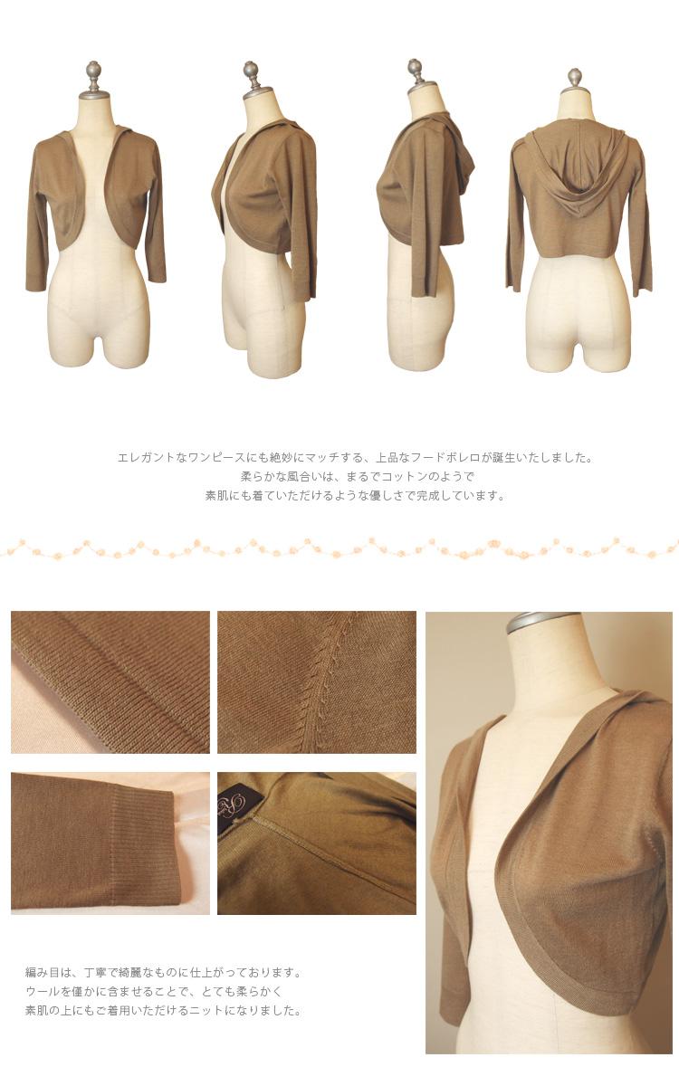 ★ Regina Lisle ☆ ☆ ladies / classy / Cardigan / knit / spring / 02P01Mar15