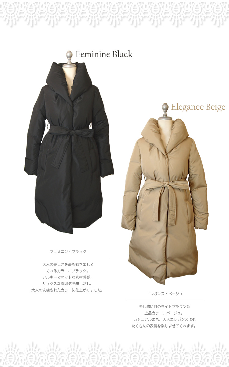Please note that thank you ☆ sold ★ Regina Lisle ☆ courier flights ☆ ladies / classy / winter / coat / down 80% genuine * other fake 10P10Jan15