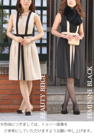 ☆★ レジーナリスレ ☆ home cleaning OK ☆ Lady's / refined / no sleeve / knee length / knee-length 02P01Mar15 where thank you sold out