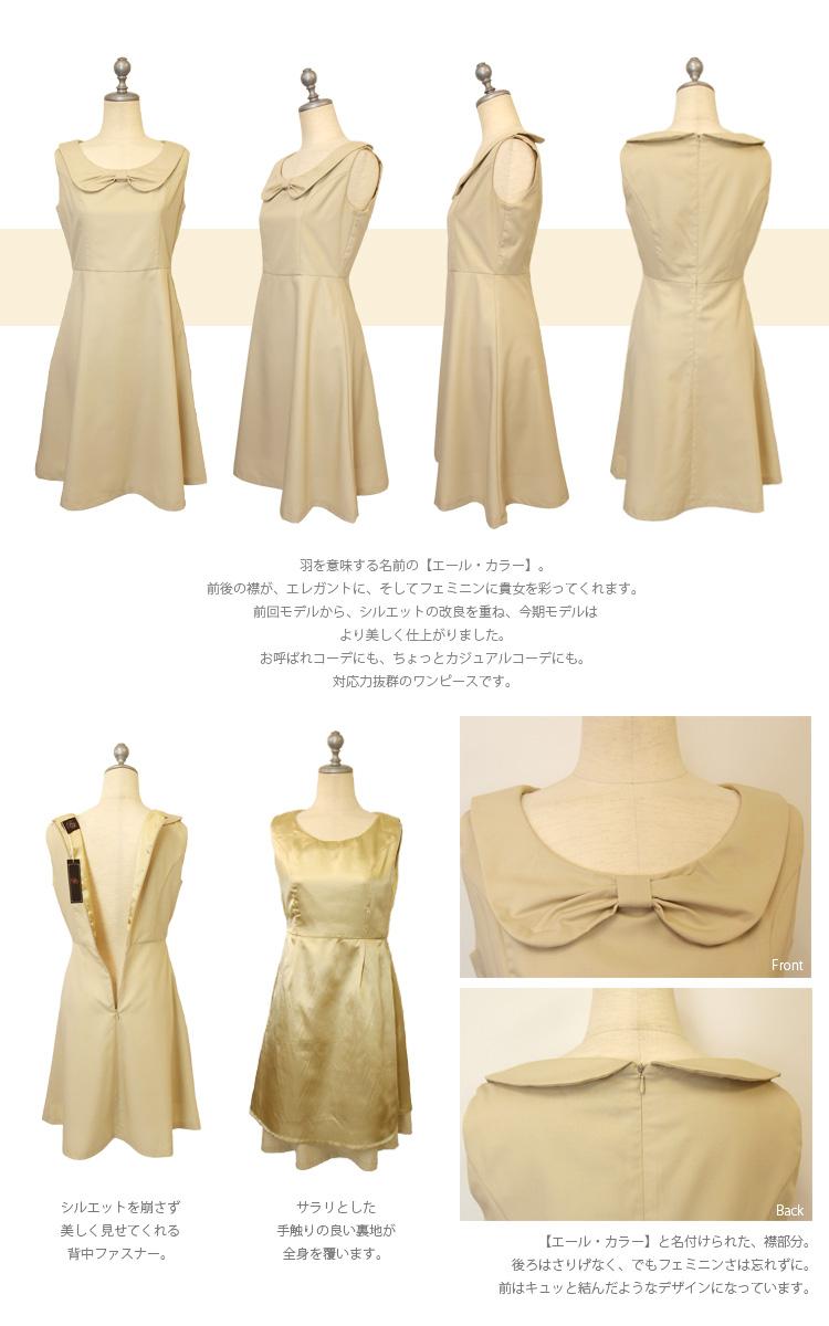★レジーナリスレ ☆ home cleaning OK ☆ Rakuten ranking winning prize ♪☆ Lady's 10P30Nov14